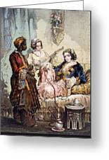 Cup Of Coffee, 1858 Greeting Card by Amadeo Preziosi