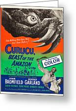 Curucu Beast Of The Amazon Greeting Card by MMG Archives