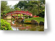 Curved Red Japanese Bridge And Stream Greeting Card by Imran Ahmed