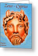 Cyprus - Zeus Greeting Card by Augusta Stylianou