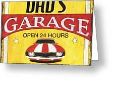 Dad's Garage Greeting Card by Debbie DeWitt