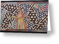 Dallah And Arabesque Motif Greeting Card by Beena Samuel