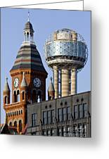 Dallas Downtown Greeting Card by Elena Nosyreva