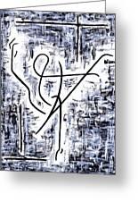 Dance Class Greeting Card by Kamil Swiatek