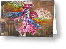 Dance Through The Color Of Life Greeting Card by Karina Llergo Salto