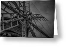 Davidson Windmill Greeting Card by Paul Freidlund