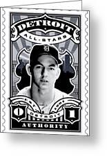Dcla Al Kaline Detroit All-stars Finest Stamp Art Greeting Card by David Cook Los Angeles
