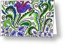 Deco Garden Greeting Card by Sarah Loft