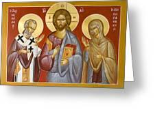 Deisis Jesus Christ St Nicholas and St Paraskevi Greeting Card by Julia Bridget Hayes