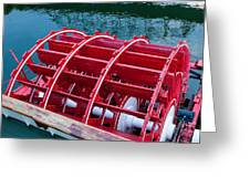 Delta Queen Paddle Wheel Greeting Card by Kay Pickens