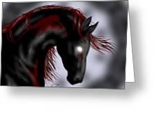 Demon Horse Greeting Card by Katerina Romanova