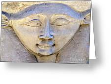 Dendara Carving 2 - Hathor Greeting Card by Brian Raggatt