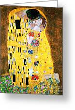 Der Kuss Or The Kiss By Gustav Klimt Greeting Card by Pg Reproductions