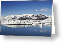 Destination - Iceland Greeting Card by Evelina Kremsdorf