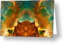 Devil Nebula Greeting Card by The  Vault - Jennifer Rondinelli Reilly