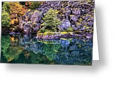 Diablo Lake Reflection Greeting Card by Benjamin Yeager