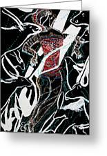 Dinka Dance Greeting Card by Gloria Ssali