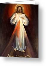 Divine Mercy II Greeting Card by Sheila Diemert