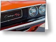 Dodge Challenger Rt Grille Emblem Greeting Card by Jill Reger