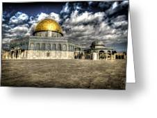 Dome Of The Rock Closeup Hdr Greeting Card by David Morefield
