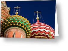 Domes Of Vasily The Blessed Cathedral - Feature 3 Greeting Card by Alexander Senin