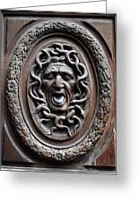 Door In Paris Medusa Greeting Card by A Morddel