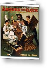 Doping The Baby Greeting Card by Terry Reynoldson