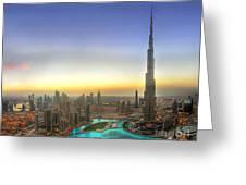 Downtown Dubai At Sunset Greeting Card by Lars Ruecker