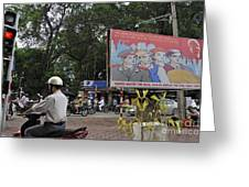 Downtown In Hanoi Greeting Card by Sami Sarkis