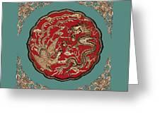 Dragon And Phoenix Greeting Card by Kristin Elmquist