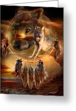 Dream Catcher - Wolfland Greeting Card by Carol Cavalaris