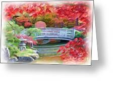 Dreaming Of Fall Bridge In Manito Park Greeting Card by Carol Groenen