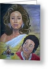 Dreams Do Come True Whitney Greeting Card by Arron Kirkwood