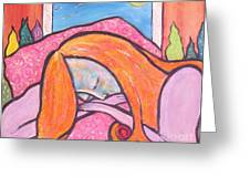 Dreamscape Greeting Card by Chaline Ouellet