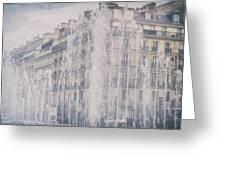 Dreamy Paris Fountains Greeting Card by Nomad Art And  Design