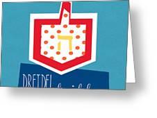 Dreidels Greeting Card by Linda Woods