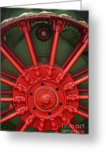 Drive Wheel Greeting Card by Paul W Faust -  Impressions of Light