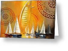 Dubai Symbolism Greeting Card by Corporate Art Task Force