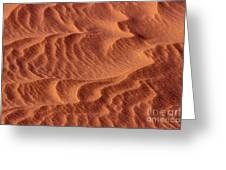 Dune Patterns - 247 Greeting Card by Paul W Faust -  Impressions of Light
