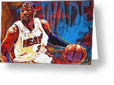 Dwyane Wade 2 Greeting Card by Maria Arango