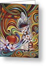 Dynamic Blossoms Greeting Card by Ricardo Chavez-Mendez