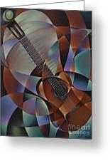 Dynamic Guitar Greeting Card by Ricardo Chavez-Mendez