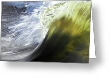 Dynamic River Wave Greeting Card by Heiko Koehrer-Wagner