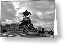 Eakins Oval In Winter Greeting Card by Bill Cannon