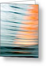 Earth Dimensions - Abstract Art Greeting Card by Laria Saunders