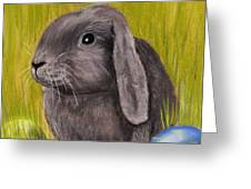 Easter Bunny Greeting Card by Anastasiya Malakhova