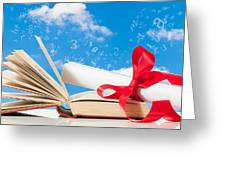 Education Greeting Card by Amanda And Christopher Elwell