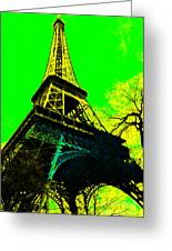 Eiffel 20130115v2 Greeting Card by Wingsdomain Art and Photography