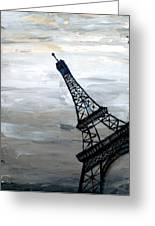 Eiffel Tower Silhouette Greeting Card by Holly Anderson