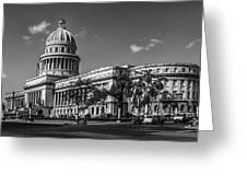 El Capitolio Greeting Card by Erik Brede